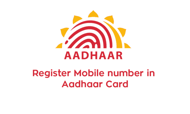 How to register your mobile number with Aadhaar Card
