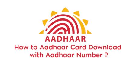 How to Aadhaar Card Download with Aadhaar Number ?