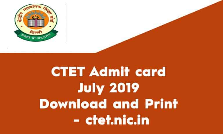 CTET Admit card July 2019 Download and Print - ctet.nic.in