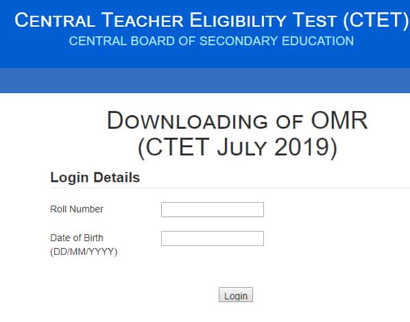 CTET July 2019 OMR Sheet Download
