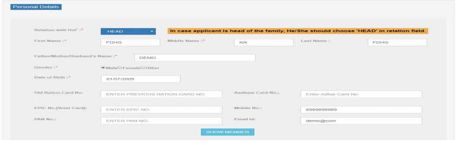New Digital Ration Card Family Head Details