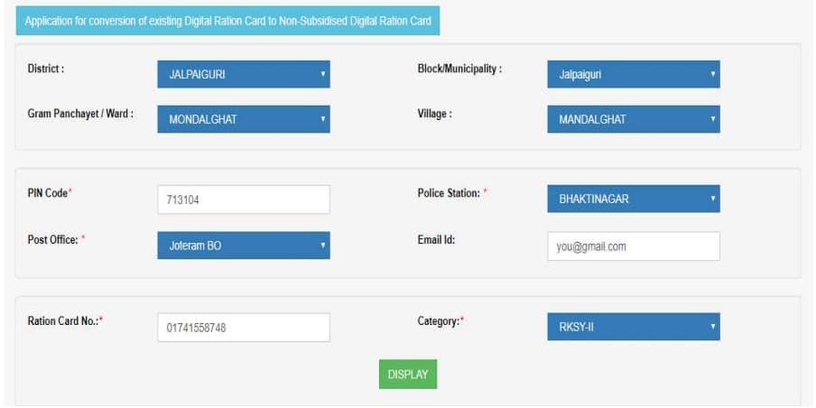 West Bengal Digital Ration card for Existing Ration Card
