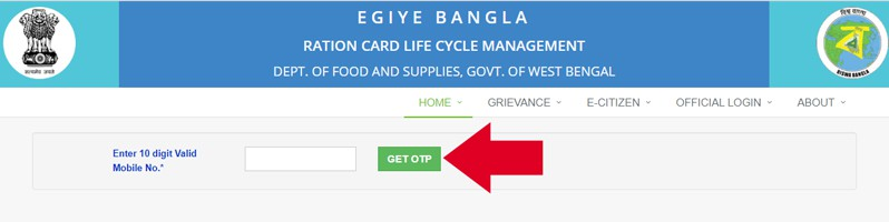 West Bengal Non-Subsidised Ration Card Online Apply