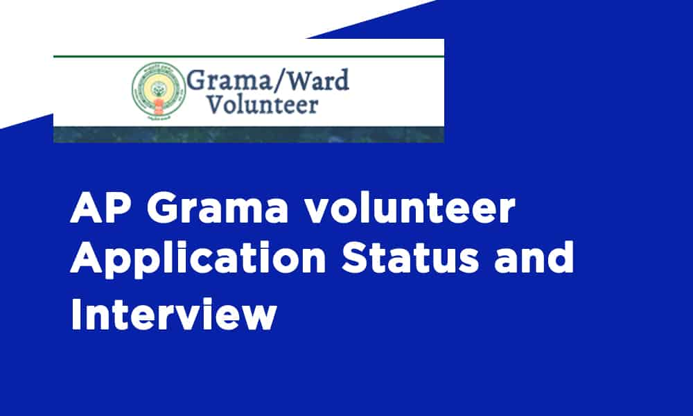 AP Grama volunteer Application Status and Interview