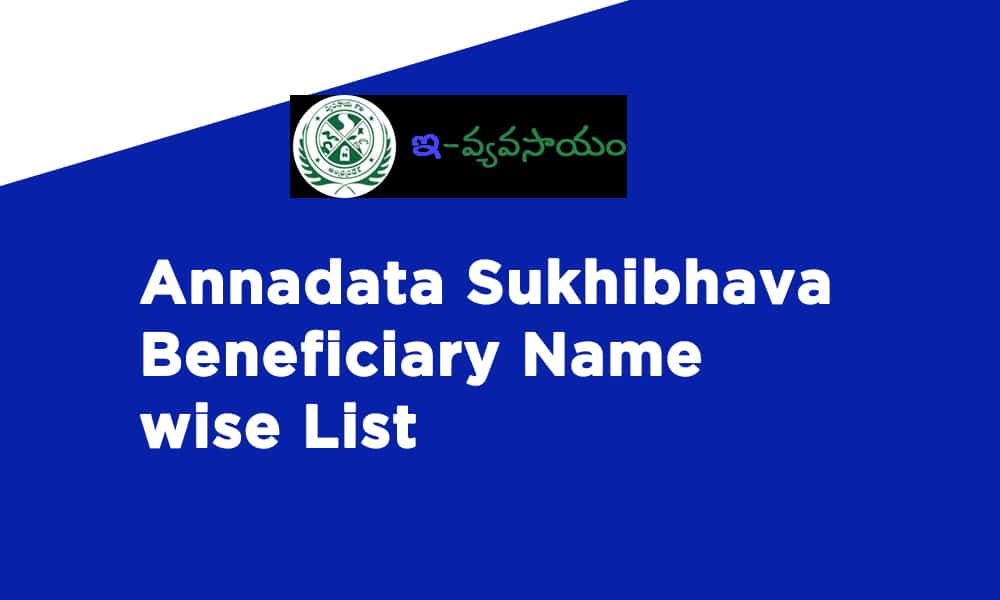 Annadata Sukhibhava Beneficiary Name wise List