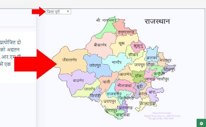 Apna Khata Rajasthan Map