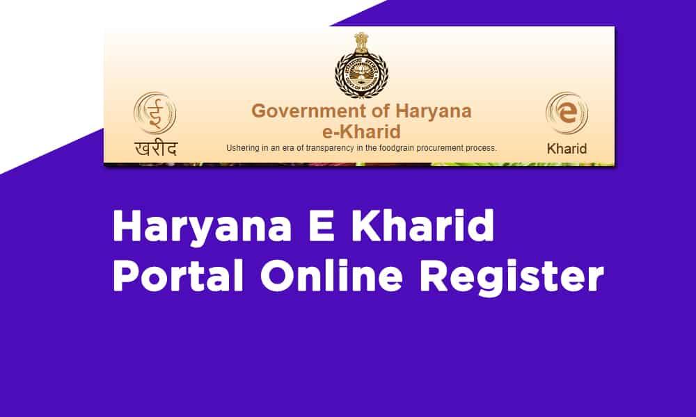 Haryana E Kharid Portal Online Register
