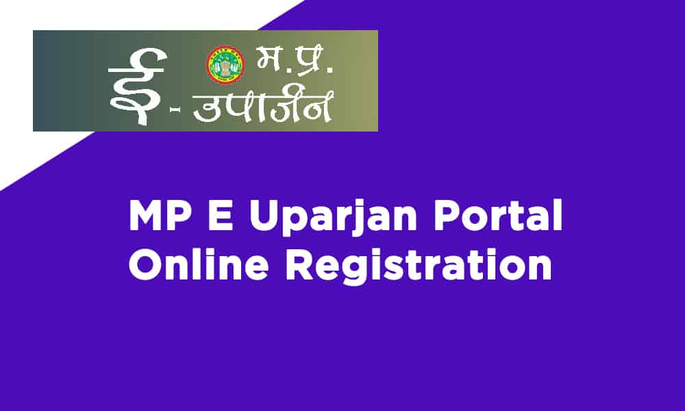 MP e-Uparjan Online Register