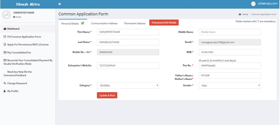 UP Nivesh Portal Application Form