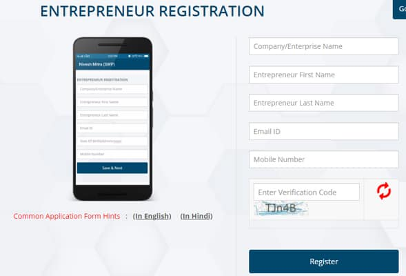 UP Nivesh Mitra Register Process