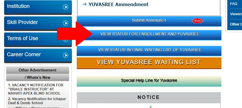 WB Yuvashree Application Status