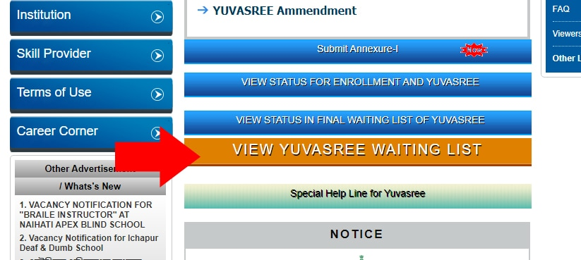 Yuvashree Arpan Waiting List