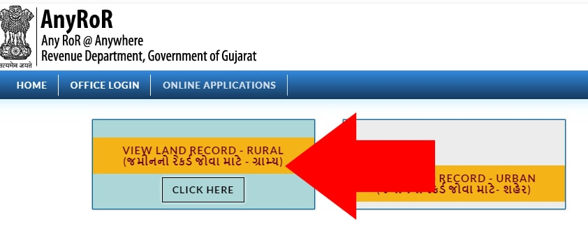 Bulekh Gujarat Rural Land Record