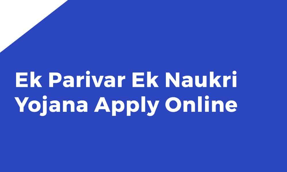 Ek Parivar Ek Naukri Yojana Apply Online