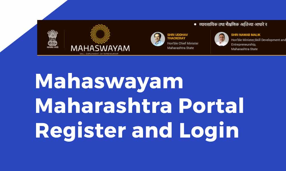 Mahaswayam Maharashtra Portal Register and Login