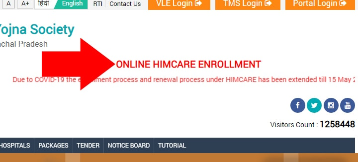 Himcare Health Care Scheme Apply