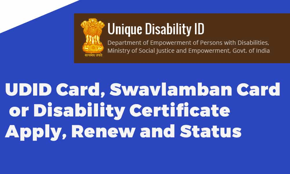 UDID Card, Swavlamban Card or Disability Certificate Apply, Renew and Status