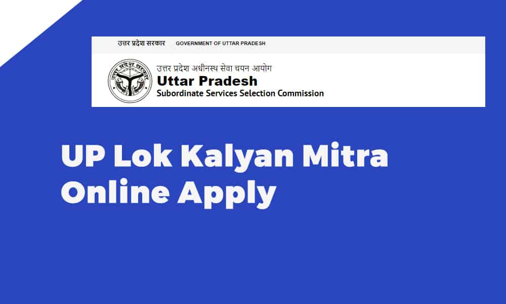 UP Lok Kalyan Mitra Online Apply