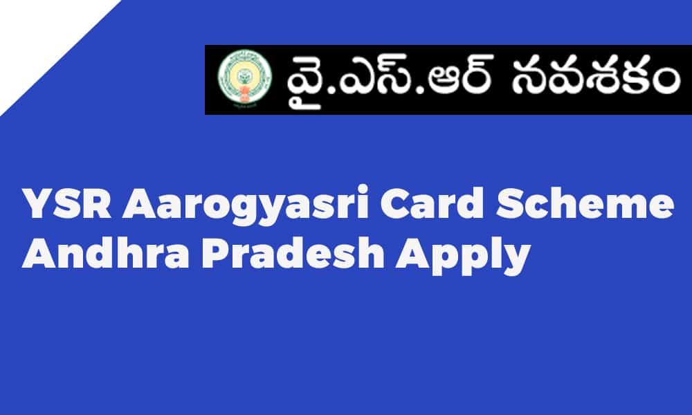 YSR Aarogyasri Card Scheme Andhra Pradesh Apply