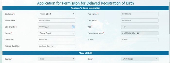 West Bengal Birth Certificate Application Form